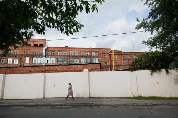 Фабрика Большевик Ленинградский проспект, дом 15