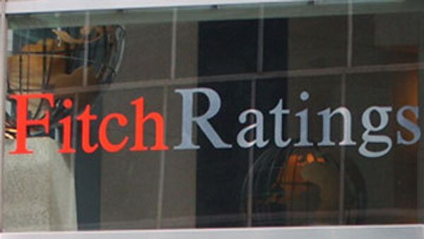 Fitch Ratings. Архивное фото