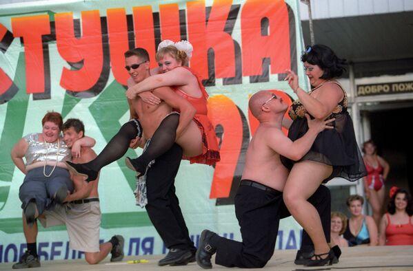 Конкурс Толстушка-99 на празднике Московского комсомольца