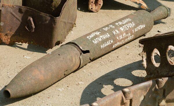 Снаряд БМ-13