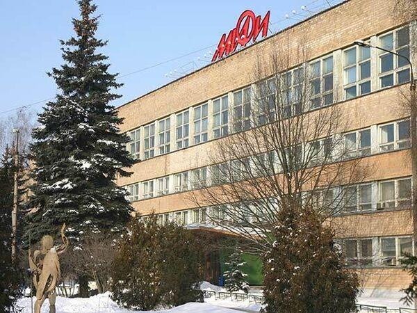 Московский инженерно-физический институт