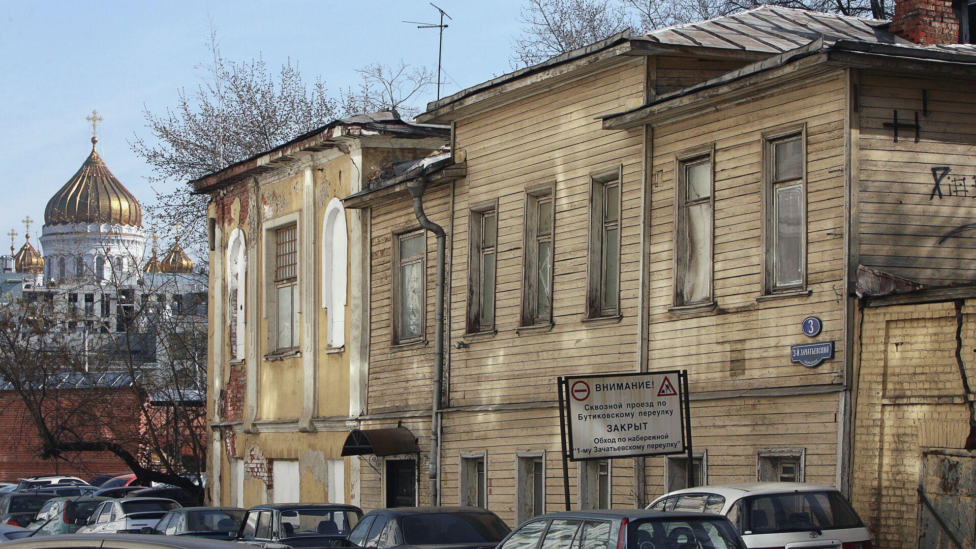 Дом Ф.И. Шаляпина в 3-м Зачатьевском переулке - РИА Новости, 1920, 21.10.2020