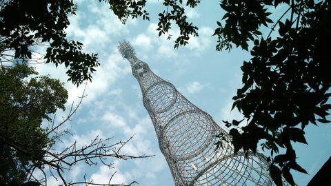 Шуховская башня на улице Шаболовка