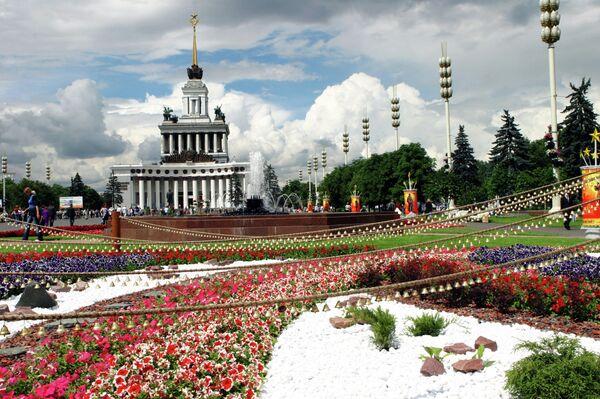 3-й Московский фестиваль цветников и ландшафтной архитектуры