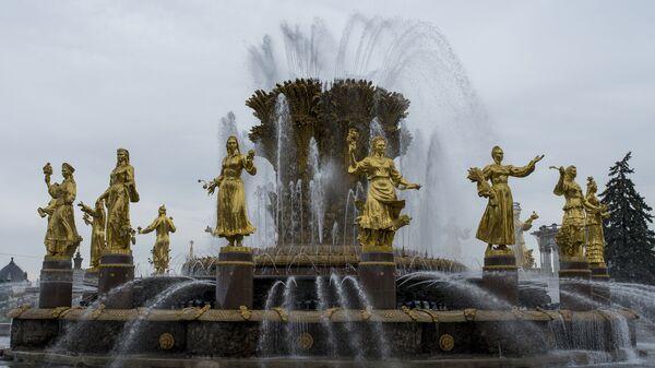 Начало сезона работы московских фонтанов