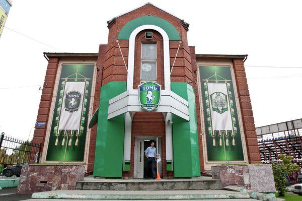 Стадион Труд в городе Томске
