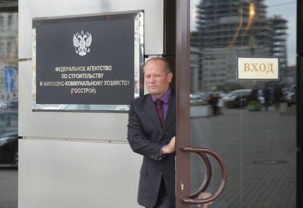 Обыски в Фонде РЖС и Госстрое
