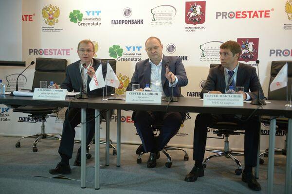 Пресс-конференция Галс-Девелопмента в РИА Новости