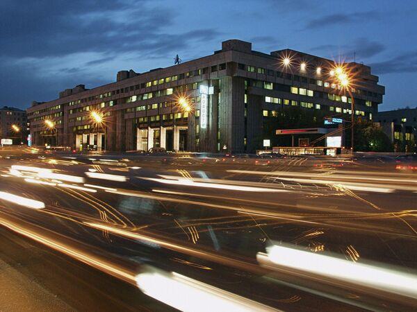 Здание РИА Новости ночью