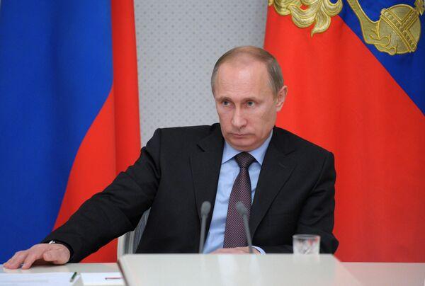 В.Путин провел совещание по вопросам развития ядерных подводных сил ВМФ