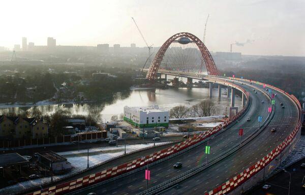 Вантово-пилонный мост – Живописный