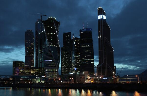 Московский международный деловой центр (ММДЦ) Москва-Сити