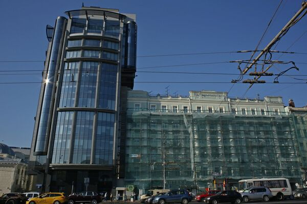 Зубовский бульвар , 11А
