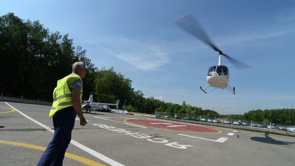 Вертолетный центр