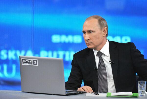 Прямая линия с президентом России Владимиром Путиным