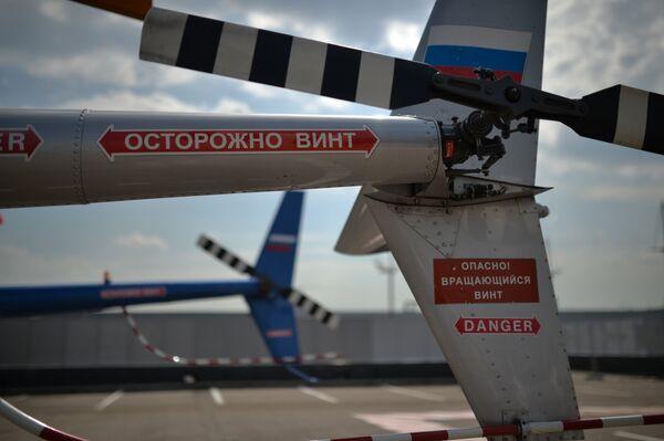 Вертолетный порт