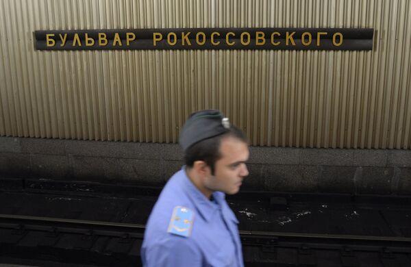 Станция метро Улица Подбельского переименована в Бульвар Рокоссовского