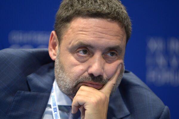 Открытие XII Международного Инвестиционного Форума Сочи-2013