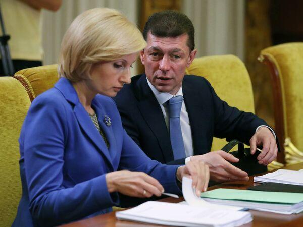 Премьер-министр РФ Д.Медведев провел совещание по расходам федерального бюджета 2016–2018 г.г.