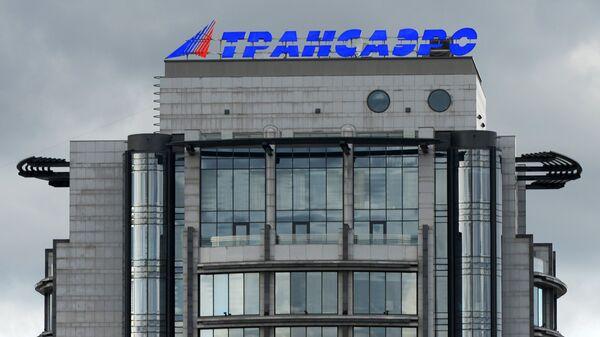 Здание авиакомпании Трансаэро