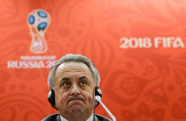 Пресс-брифинг по итогам заседания совета оргкомитета Россия-2018 при участии ФИФА