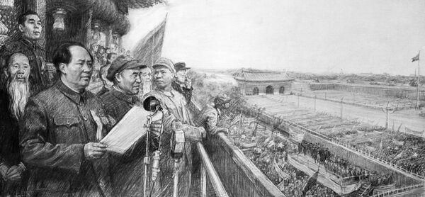 Провозглашение Китайской Народной Республики Мао Цзе Дуном