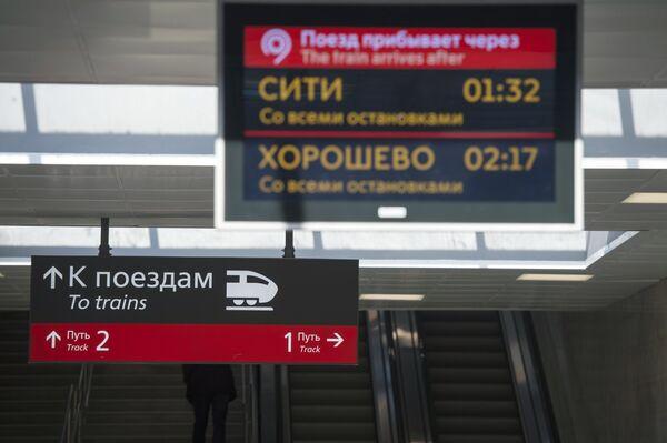 Станция Шелепиха Малого кольца Московской железной дороги