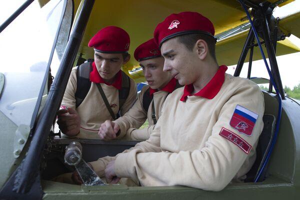 В Ярославле в возрожденную Юнармию вступили первые 104 школьника