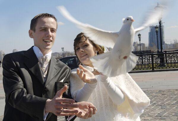Церемония бракосоцетания