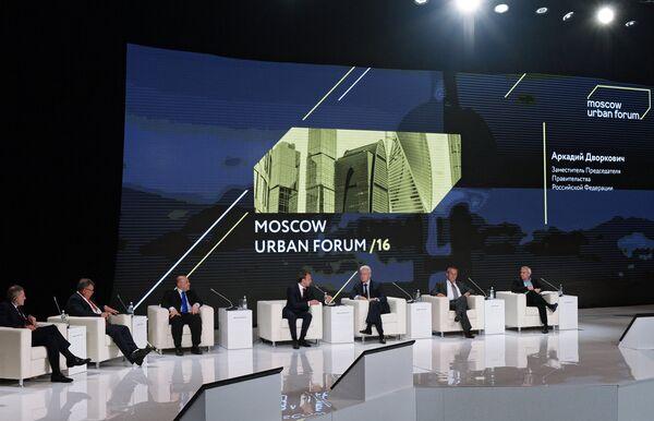 Московский урбанистический форум