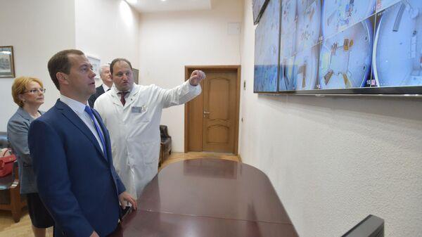 Премьер-министр РФ Д. Медведев посетил Морозовскую детскую городскую клиническую больницу