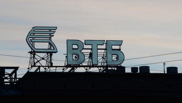 Логотип ВТБ. Архивное фото