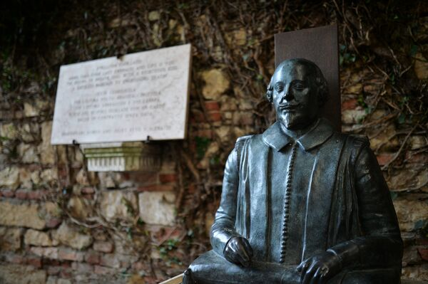Шекспировские места Вероны
