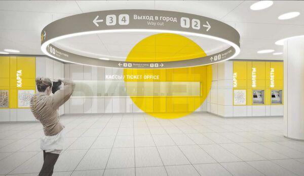 дизайн станции метро Солнцево