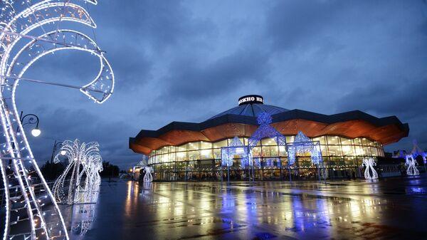 Открытие Большого Московского государственного цирка после окончания ремонтных работ