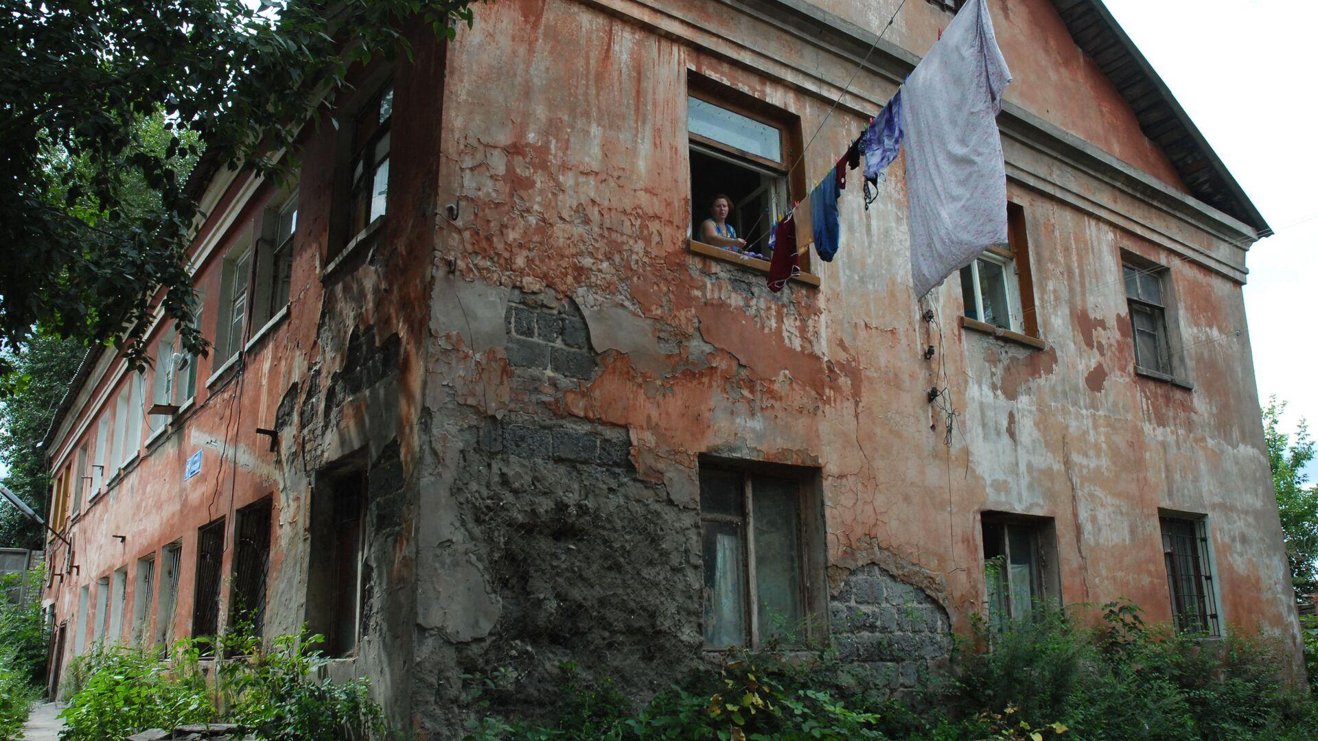 Ветхое жилье - РИА Новости, 1920, 17.11.2020