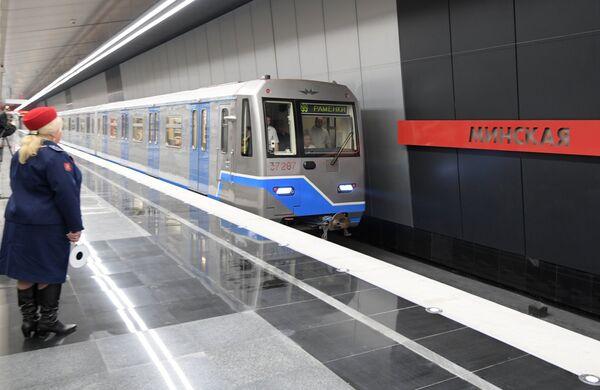 Открытие станций метро Минская, Ломоносовский проспект и Раменки