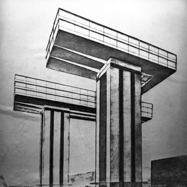 Проект горизонтального небоскреба