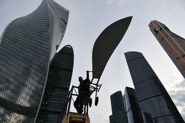 Открытие нового городского пространства Площадь Сити