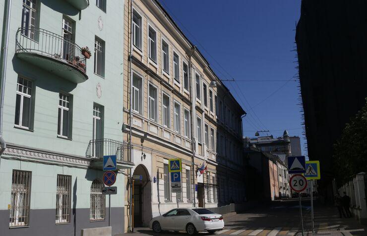 Центр образования №57