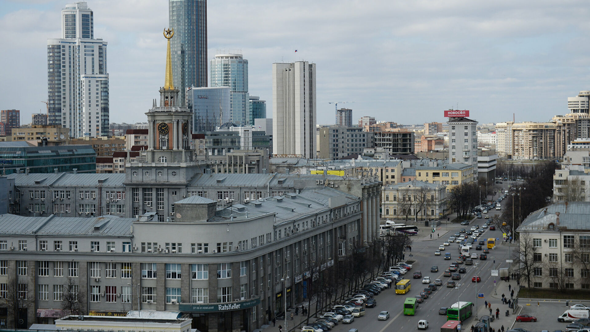 Вид на Екатеринбург - РИА Новости, 1920, 17.10.2020