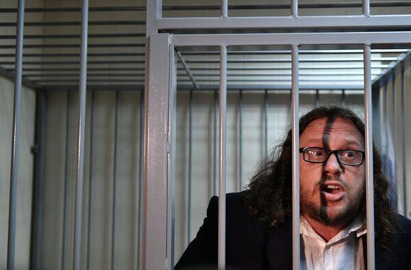 Оглашение приговора по делу бизнесмена С. Полонского
