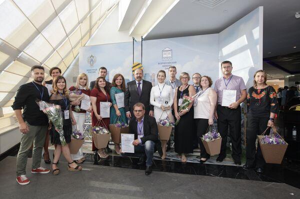 Победители II Всероссийского конкурса СМИ «Созидание и развитие»