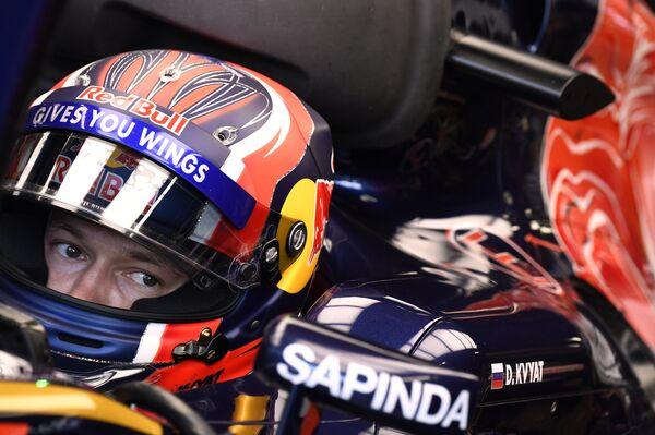 Российский пилот команды «Формулы-1» «Торо Россо» Даниил Квят
