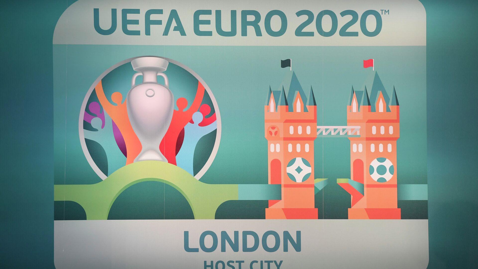 Логотип Евро-2020 - РИА Новости, 1920, 27.01.2021