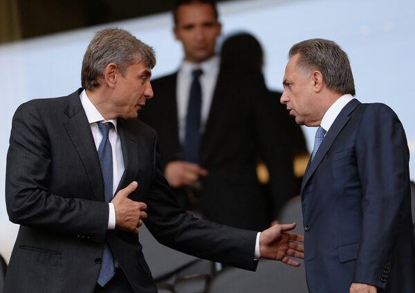 Сергей Галицкий (слева) и Виталий Мутко
