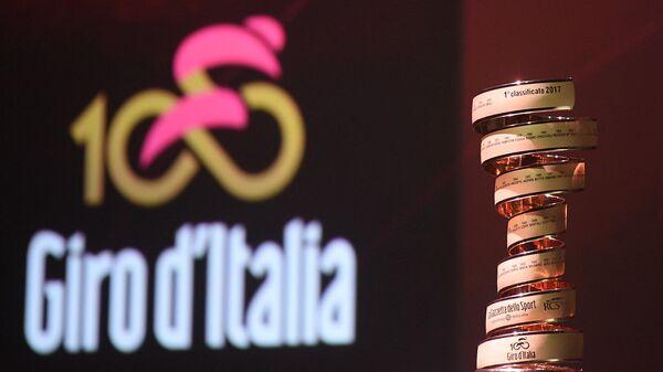 Джиро д'Италия