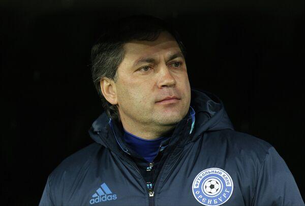 Главный тренер Оренбурга Роберт Евдокимов