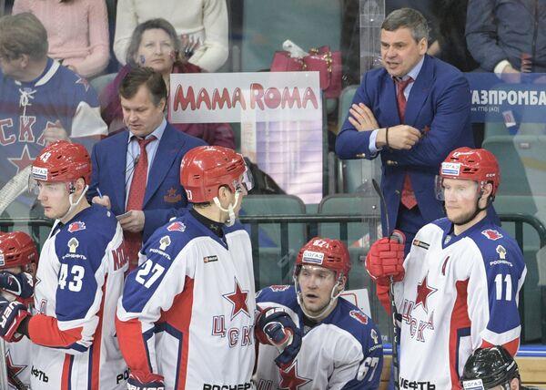 Главный тренер ЦСКА Дмитрий Квартальнов (справа на втором плане)
