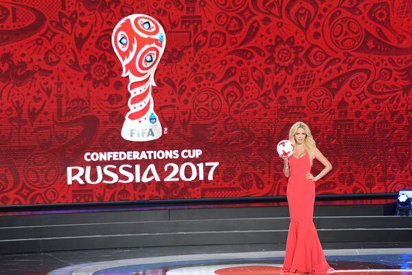 Виктория Лопырева на церемонии официальной жеребьевки Кубка конфедераций-2017